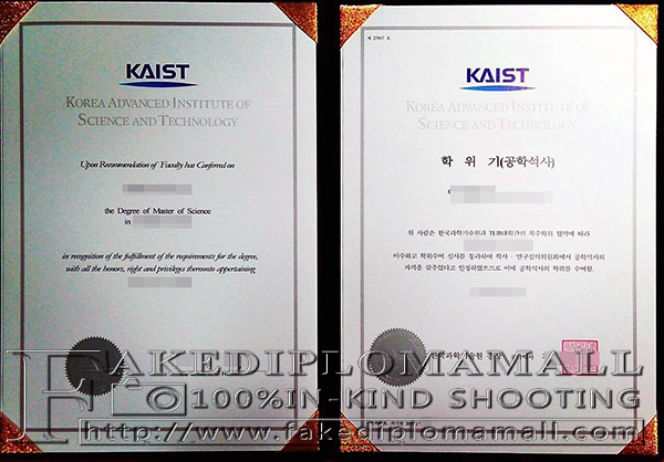 KAIST diploma, Korea Advanced Institute of Science and Technology degree, KAIST certificate