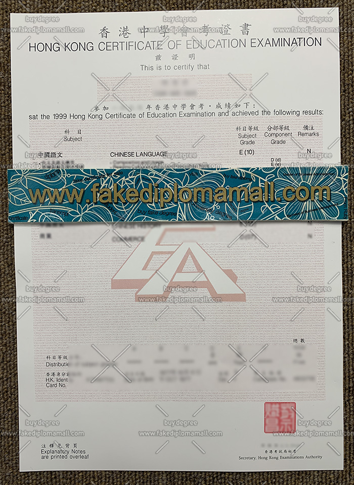 Hong Kong Certificate of Education Examination result, HKCEE transcript, 香港會考證, 香港会考证