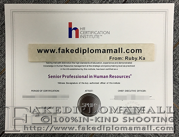 How To Get The Hr Certification Institute Fake Sphr Certificate