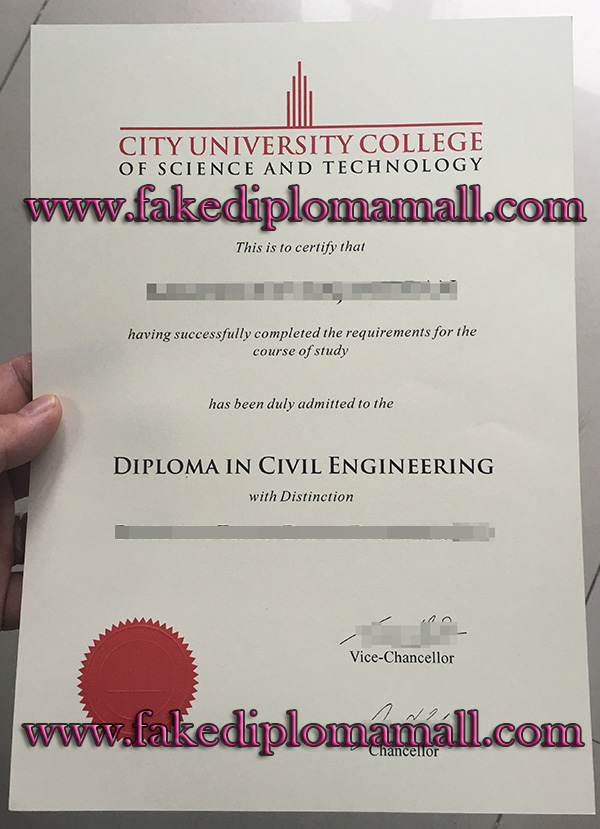 City University College of Science And Technology (CUCST) diploma